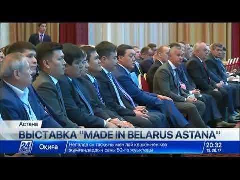 🌍  SkyWay на первом телеканале Казахстана Хабар 24  Выставка «Made in Belarus Astan