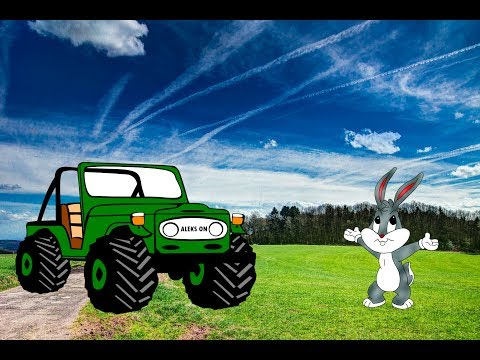 Берегись автомобиля или погоня за зайцем