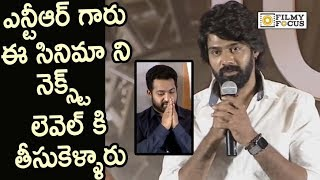 Naveen Chandra Superb Words about NTR @Aravinda Sametha Movie Success Meet