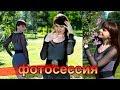Санкт Петербург Московский парк Победы Фотосессия фотограф Крупнов А mp3
