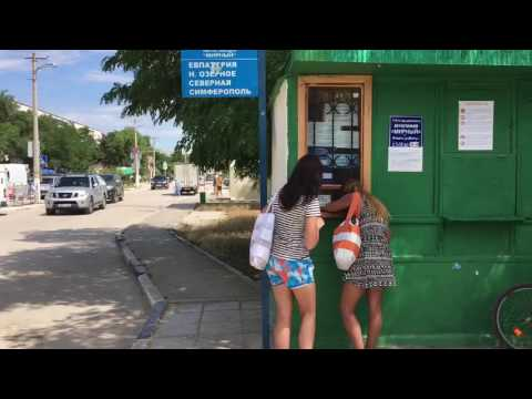 Погода в Крыму. Мирный. Отдых в Мирном 05.06.2016