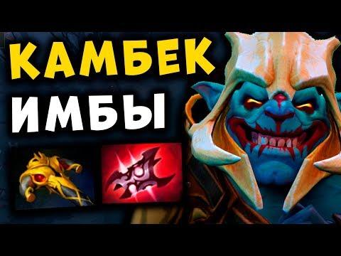 ЗАДРОТ ХУСКАРА - 1000 МАТЧЕЙ КЕРРИ HUSKAR DOTA 2