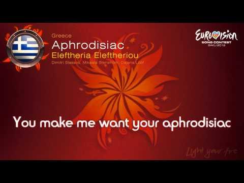 Eleftheria Eleftheriou - Aphrodisiac