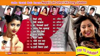 download lagu New Nepali Top 10 Hit Lok Dohori Geet Collection gratis