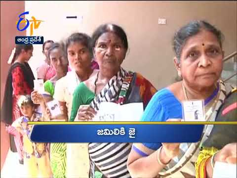 Andhra Pradesh | 31st August 2018 | Ghantaravam | 6 AM | News Headlines