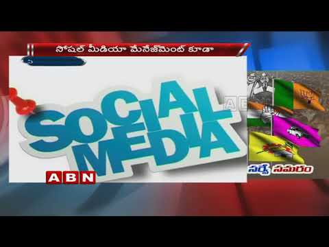Telangana Political Leaders Using Social Media For Campaign And Surveys