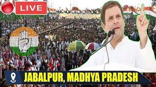 Rahul Gandhi Live : Rahul Gandhi Addresses Public Meeting in Jabalpur, Madhya Pradesh | INC Campaign