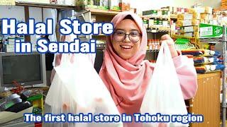 Majumder the First Halal Shop in Tohoku Region, Japan