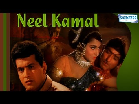 Neel Kamal - Raj Kumar - Manoj Kumar - Waheeda Rehman - Full Movie In 15 Mins