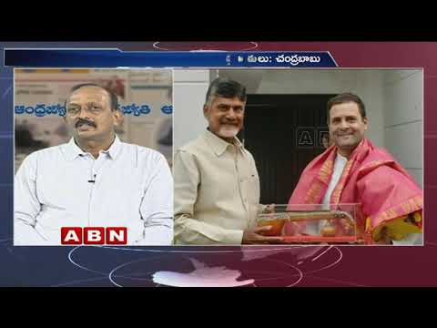 Discussion on PM Narendra Modi Comments on Chandrababu Rahul Gandhi Meet | Part 1