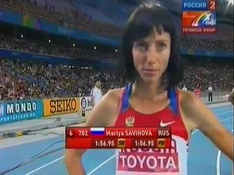 Мария Савинова чемпионка мира беге на 800м Woman