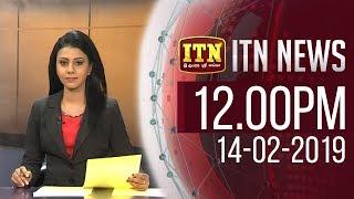 ITN News 2019-02-14 | 12.00 PM