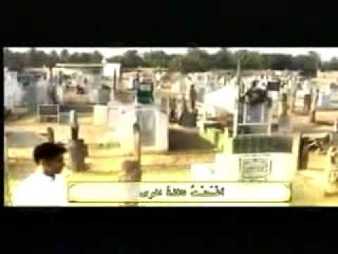 Tariq Jee - Qabar ka Azaab(punishment of grave)urdu part 4 to...