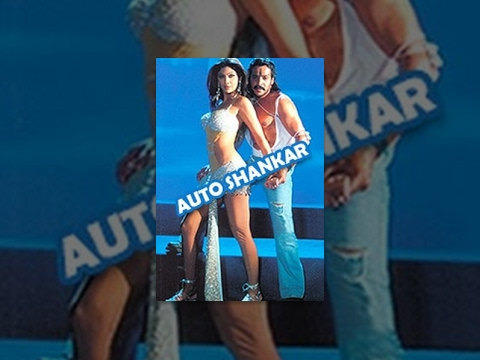 Auto Shankar | Upendra, Shilpa Shetty, Radhika | Kannada Full Movie video