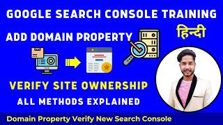 Part 4 - How To Add & Verify website on Google Search Console | Webmaster Tools Tutorial 2020