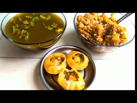 पानी पूरी बनाने की विधि || Pani Puri Recipe In Hindi ||