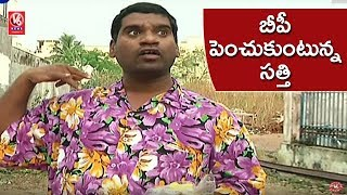 Bithiri Sathi Acts As Hypertensive Patient | World Hypertension Day | Teenmaar