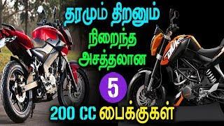 Tharamum Thiranum Mikka 5 200 CC Bikes