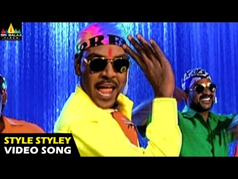 Style Style Video Song || Style Movie || Raghava Lawrence, Prabhu Deva video