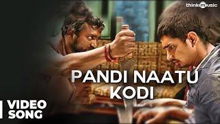 Pandi Naatu Kodi Official Full Video Song - Jigarthanda