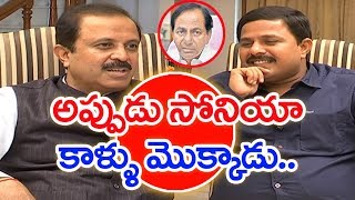 TRS Govt Not Even Spent 1 Rupee For Hyd Metro Project | Ex-MP Madhu Yashki |TheLeaderWithVamsi #2