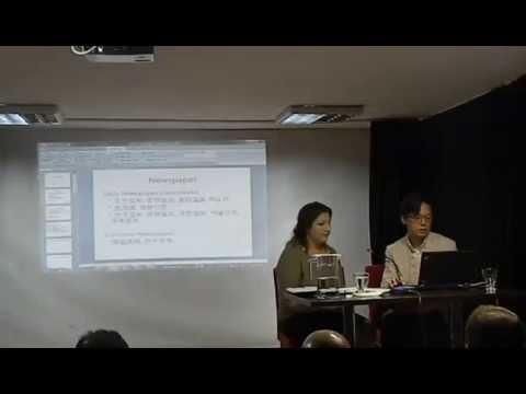 "Seminar About ""Media in Korea"" by Juneok KIM in Istanbul (Organized by KGFA)"