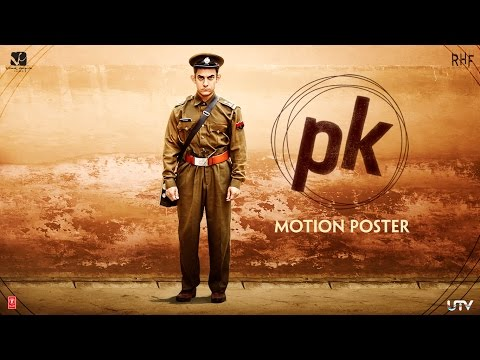 PK Official 3rd Motion Poster I Releasing December 19, 2014