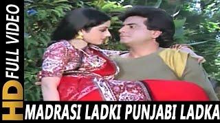 Madrasi Ladki Punjabi Ladka| Asha Bhosle | Akalmand 1984 Songs | Jeetendra, Sridevi