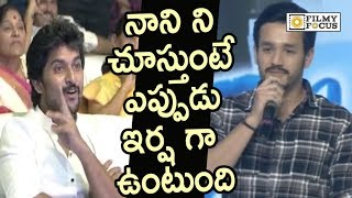 Akhil Akkineni Sensational Comments on Nani @Devadas Movie Audio Launch