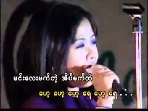 Myanmar Love Song By Chaw Su Khin video