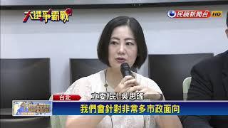 姚文智週六首場造勢 陳菊拍CF宣傳