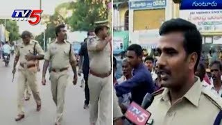 Action Against Eve Teasers and Drunkards | Guntur Urban SP Vijaya Rao Patrolling Walk