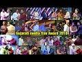 Gujarati Media Film Award 2018
