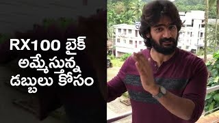 Rx 100 Movie Hero Karthikeya Emotional Video about Kerala Floods  @ Rx 100 Movie Bike Auction