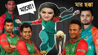 BANGLADESH CRICKET TEAM AND JOYA AHSAN
