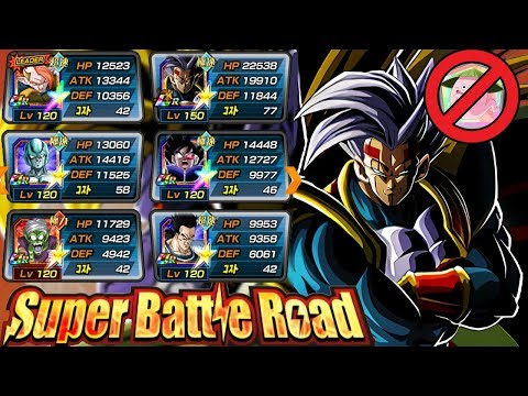 NO ITEMS! Giant Form Category Super Battle Road! Dragon Ball Z Dokkan Battle