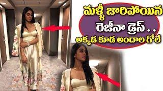 రెజీనా హాట్ డ్రెస్ డిన్నర్  కోసం | Regina Cassandra Dress For A Dinner | Top Telugu Media