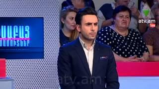 Kisabac Lusamutner - Murad Pape - 20.06.2014