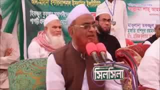 Allama Nurul Islam Olipuri.3gp