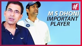 India vs England | M S Dhoni Is The Most Important Player For India