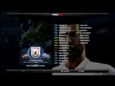 PESEdit 2012 patch 4.1 (links to download)