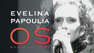 Evelina Papoulia - Sparkling Diamonds