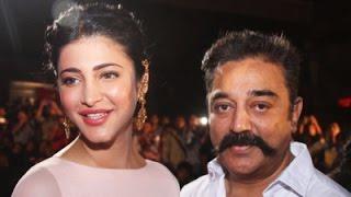 1 of Kamal's 2 Films titled as Paramapatham. EXCLUSIVE | Kollywoodgalatta