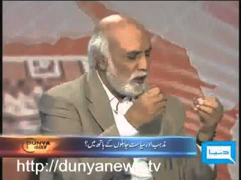 Mullah are Badmaash Ghunday and Ghatia According to Haroon Rasheed