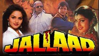 Jallad (1995)