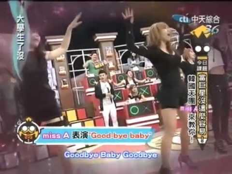 111102 missA Taiwan TV ~ GoodBye Baby (中文版Chinese version) live Music Videos