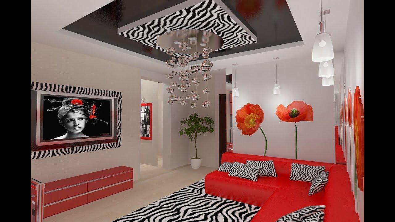 Дизайн комнаты под зебру
