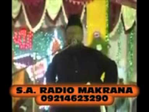 Qari Rajiullah Chaturvedi Last Taqreer  09214623290 video