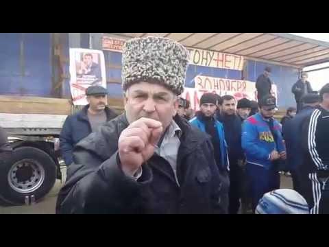 Дагестанские дальнобойщики Ротенберги хуже, чем ИГИЛ 1часть