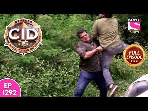 CID - Full Episode  1292 - 13th  April , 2018 thumbnail